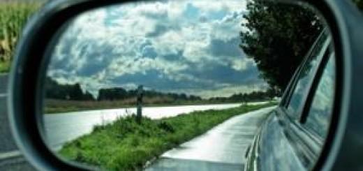 cesta v zrcatku